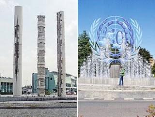 La fontana Nazioni Unite