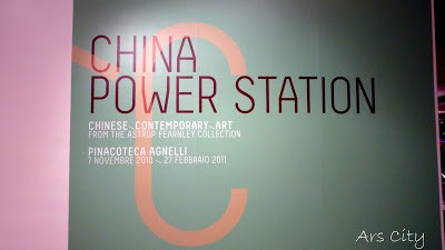 China Power Station