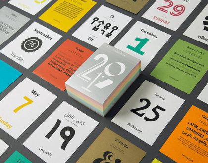 Calendari 2017: 10 modelli di design