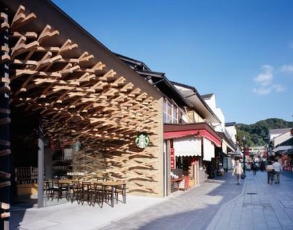 Kengo Kuma e Starbucks